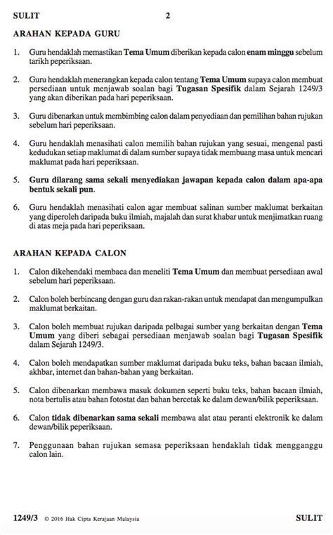 format artikel spm contoh skema jawapan sejarah kertas 3 spm 2013 contoh aoi