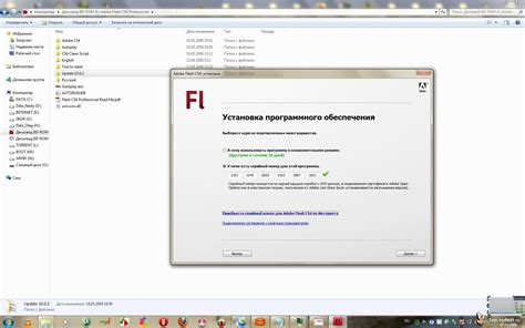 Best Mahir Animasi Adobe Flash Cs4 adobe flash cs4 professional 10 0 2 windows 7 8
