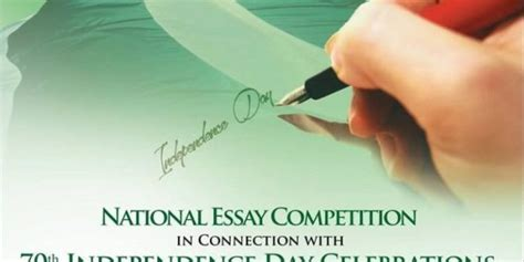 National Essay Writing Competition by Hec National Essay Competition In Connection With 70th Independence Day The Educationist