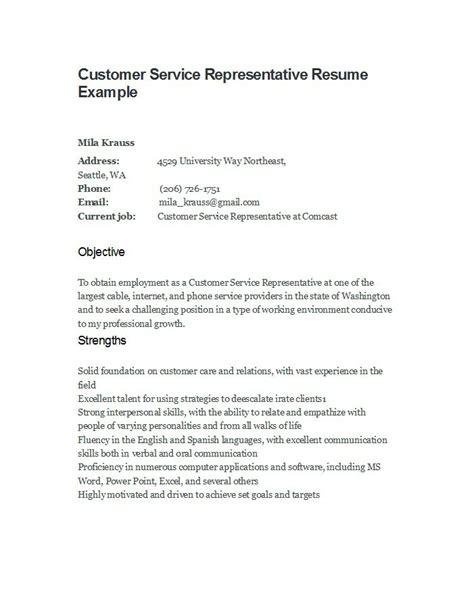 Exles Of A Customer Service Resume by Free Customer Service Resume Templates 28 Images 301