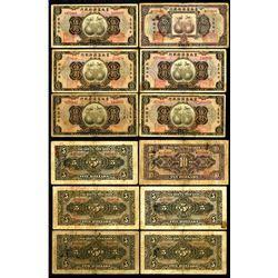 fu bank china new fu tien bank 5 dollars 5 and 10 dollars 1