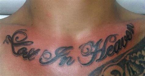 e tato tulisan
