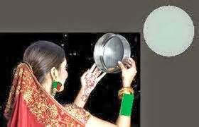 ajit vadakayil upanayanam sacred thread ceremony of ajit vadakayil karva chauth synchronising the fertility