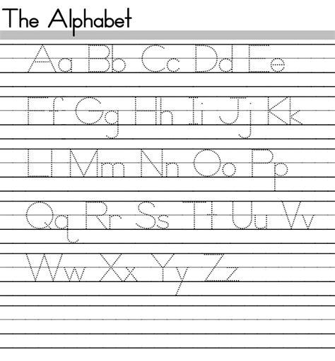 kindergarten alphabet tracing worksheets fun loving kindergarten abc worksheets printable loving printable