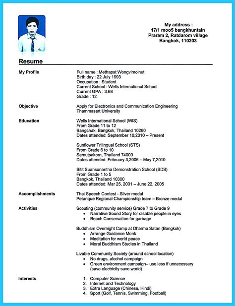 Resume Template On Free Resume Templates Performa Of Sle Fresher Format