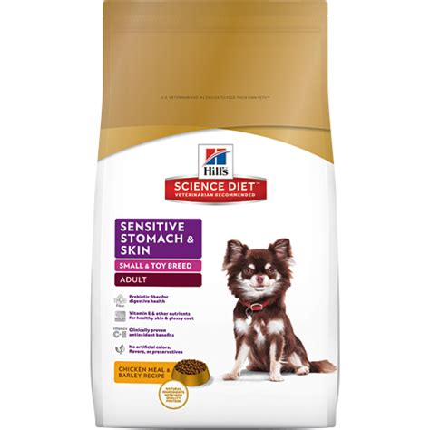 sensitive stomach puppy food hill s 174 science diet 174 sensitive stomach skin small breed food
