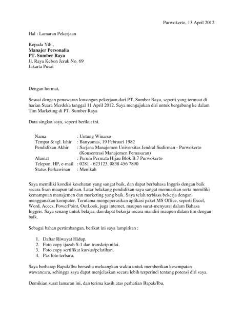 9 contoh surat lamaran kerja formal ben