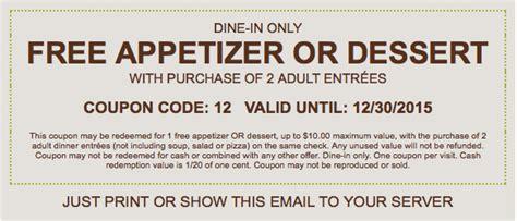 Hot Deal: Olive Garden Free Dessert Coupon Gardeners.com Coupon Code