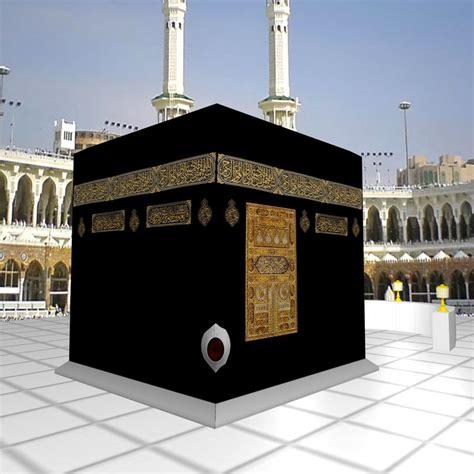 Madina Black 3in1 1 3d kaaba black model