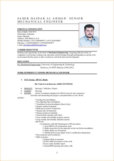 mechanical engineering resume format for experienced pdf sle resume for mechanical engineer experienced pdf