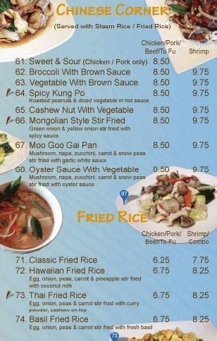 menu oasis asian kitchen