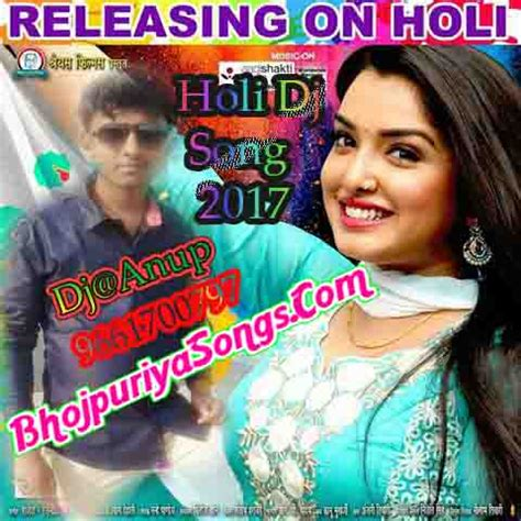 dj remix holi song mp3 download bhojpuri dj khesari lal 2017 187 bhojpuri mp3 dj song