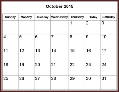 2015 To 2017 Calendar October 2015 Calendar Printable 2017 Printable Calendar