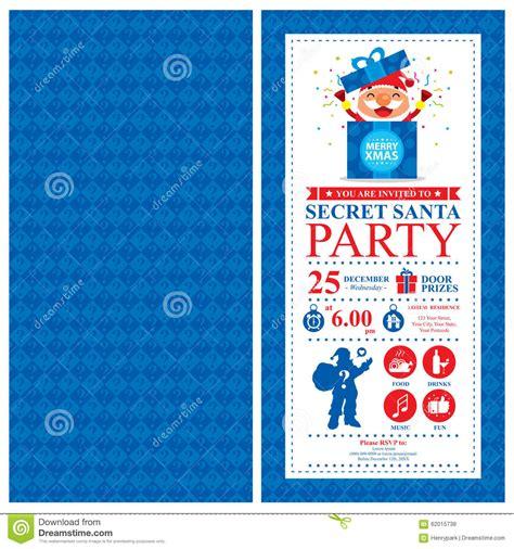 file card template invitation card template stock vector image