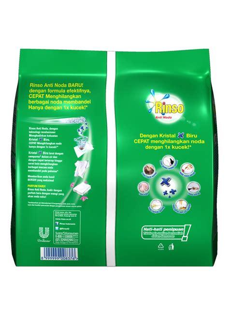 Rinso Anti Noda 600g rinso deterjen powder anti noda bag 700 600g klikindomaret