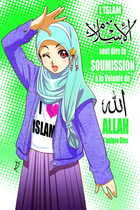 islam veut dire  nayzak  deviantart