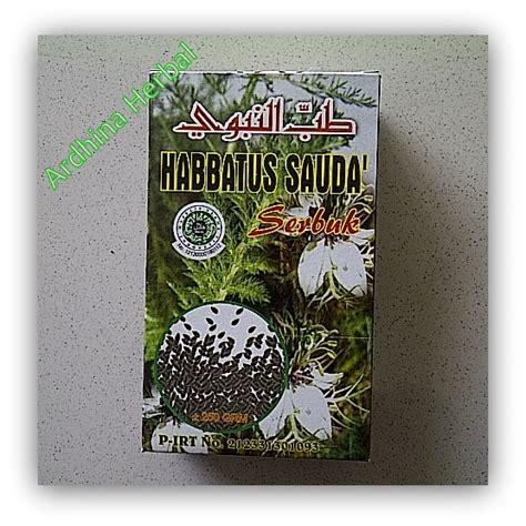 Kedelai Green Soya Gold habbatussauda serbuk 187 toko herbal semarang