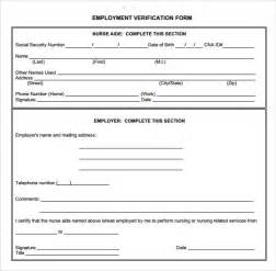 employment verification form template employment verification form 8 documents in