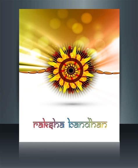 raksha bandhan card templates beutiful template celebration colorful raksha bandhan
