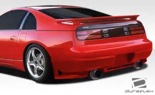 Car Cover For Nissan 300zx Duraflex 104689 C 1 Rear Bumper Cover 1 Fit Nissan