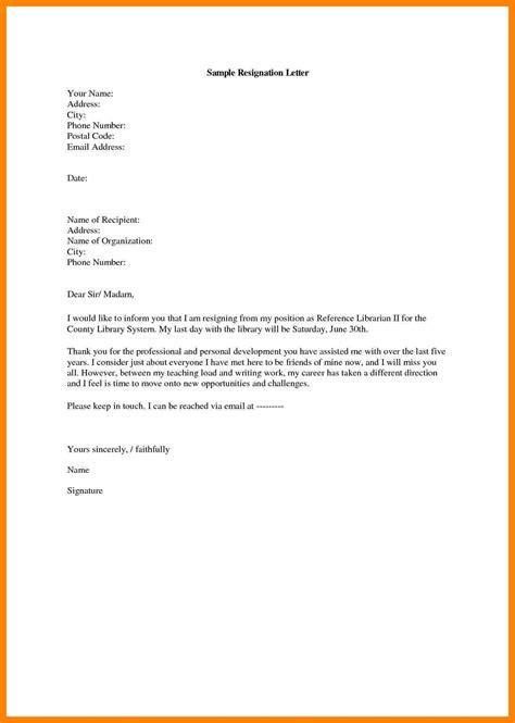 resignation letter samples teachers resignition