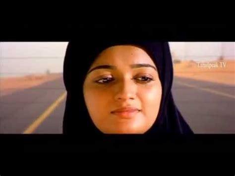 film panas arab saudi kavya madhavan struggles in saudi arabia palaivana roja