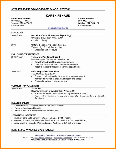 Computer Operator Resume Format by Pretty Model Of Resume Format Gallery Documentation
