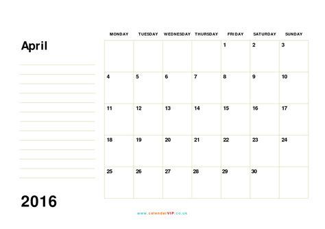 2015 calendar year printable word template free 2015 yearly calendar