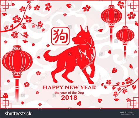 happy new year translated translation for happy new year 28 images happy new