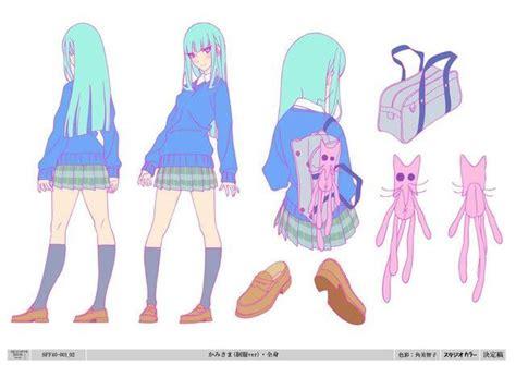 Me Me Me Original - daoko girl x mj oc anime amino