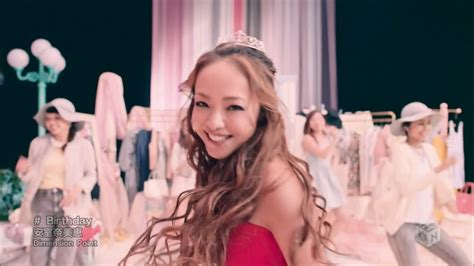 namie amuro just you and i single download namie amuro birthday 720p pv download mp3 mkv zip rar