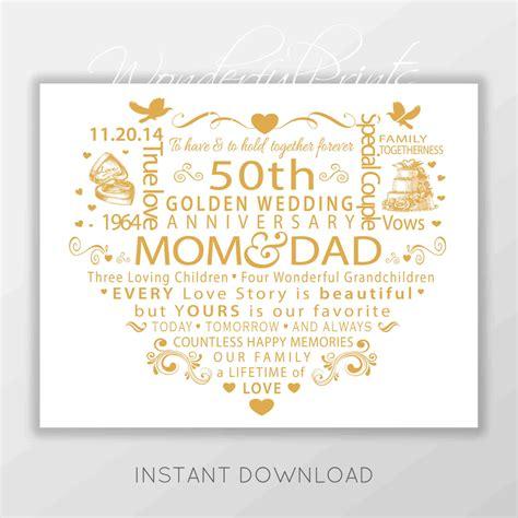 Printable Personalised Custom 11x14 Word Art Mom Dad Mum And