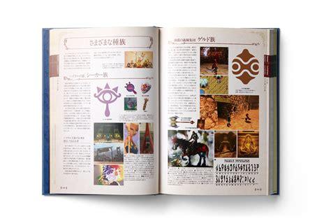 legend of zelda encyclopedia 1506707408 a look inside hyrule encyclopedia nintendo everything