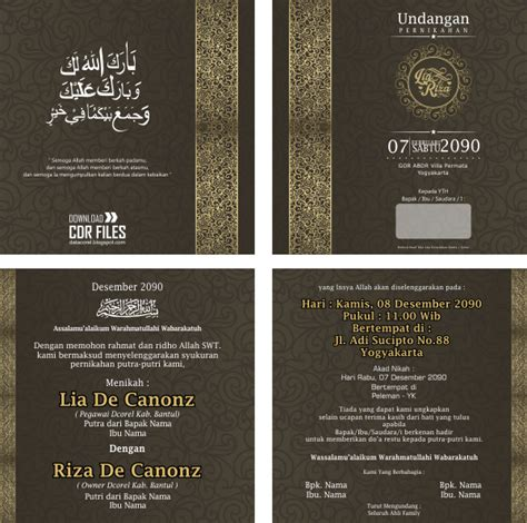 template undangan walimah cdr download template undangan undangan lux aceh template cdr coreldraw file free