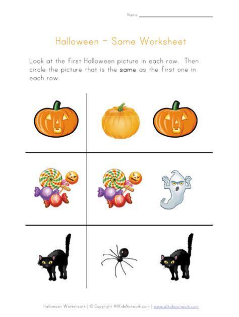 printable halloween games for kindergarten halloween worksheets printables free halloween