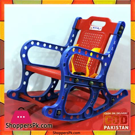 chair price in pakistan buy baby rocking chair at best price in pakistan