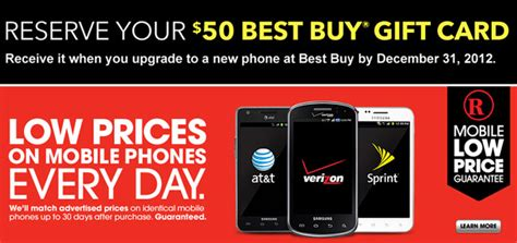 Best Buy Gift Card Activation - best buy mobile offers 50 gift card with any activation radioshack unveils mobile
