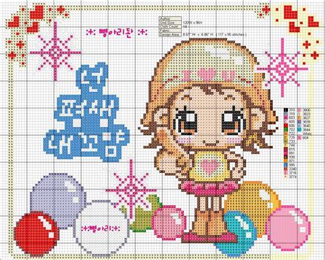 punto de cruz imagenes esquemas graficos y patrones dibujos de punto de cruz punto de cruz colecci 243 n de