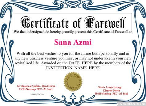 farewell certificate template certificate template certificate design