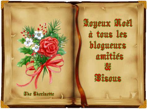 b07lctmspq un ami pour noel gif noel et poeme mon grimoire enchant 233