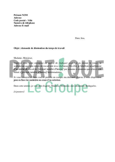 Modification Contrat De Travail Grossesse by Lettre De Demande De Modulation Du Temps De Travail Par Le