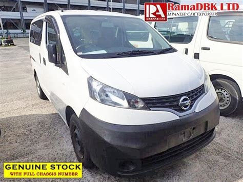 nissan vanette 2013 japanese used nissan nv200 vanette dx 2013 van minivan for