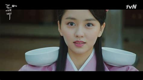 goblin cast samshin the lonely shining goblin episode 7 187 dramabeans korean