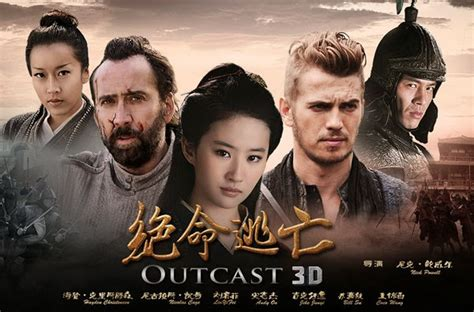film nicolas cage outcast trailer of outcast starring nicolas cage hayden