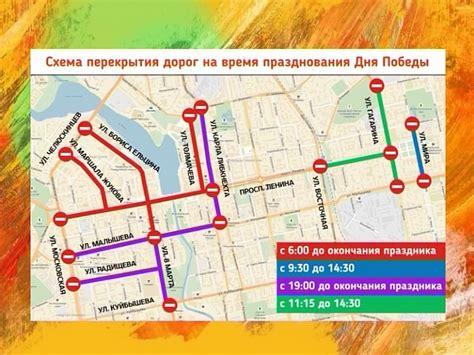 Схема улиц в переславле