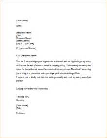 salary cover letter exle salary request letter template doc word excel templates