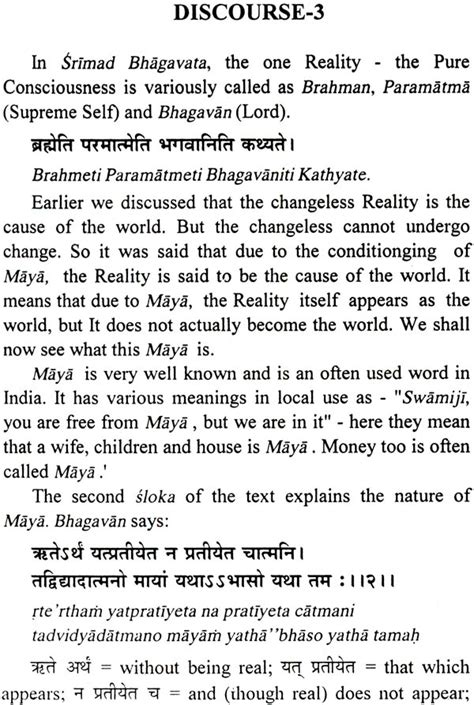 thrice meaning in hindi catuhsloki bhagavatam the essence of bhagavatam in four