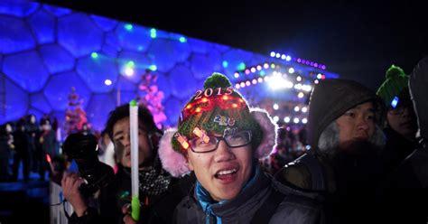 beijing china photos happy new year how the world
