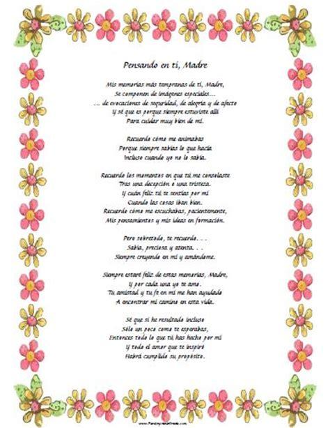 poemas chistosos para mama 100 im 225 genes tiernas tarjetas poemas mensajes y frases