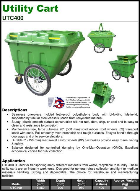 wheels utility service cart
